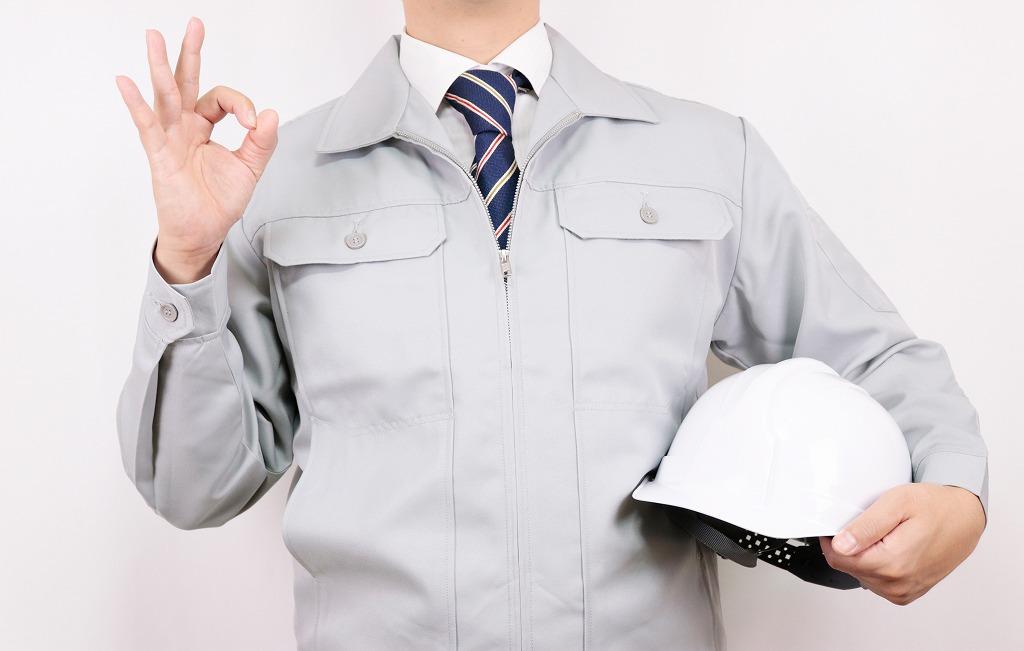型枠工事の仕事で注意するべきポイントを分かりやすく解説